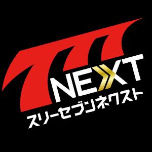【777NEXT】基本無料パチスロ・パチンコ・スロットゲーム for PC