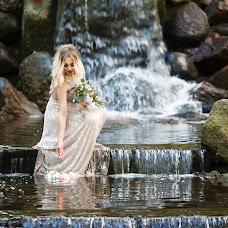 Wedding photographer Darya Doylidova (dariafotki). Photo of 21.06.2018