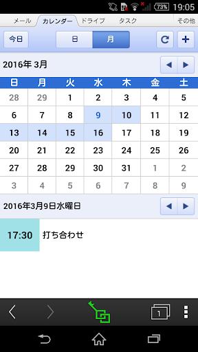 cloudstep u30b7u30a7u30ebu30bfu30fc 1.0.7 Windows u7528 4