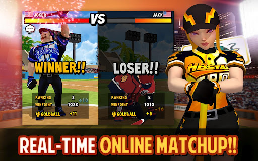 Homerun Battle 2 1.3.4.0 screenshots 2