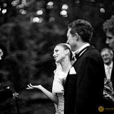 Wedding photographer Iza Zdziebko (pracowniawspomn). Photo of 10.07.2014