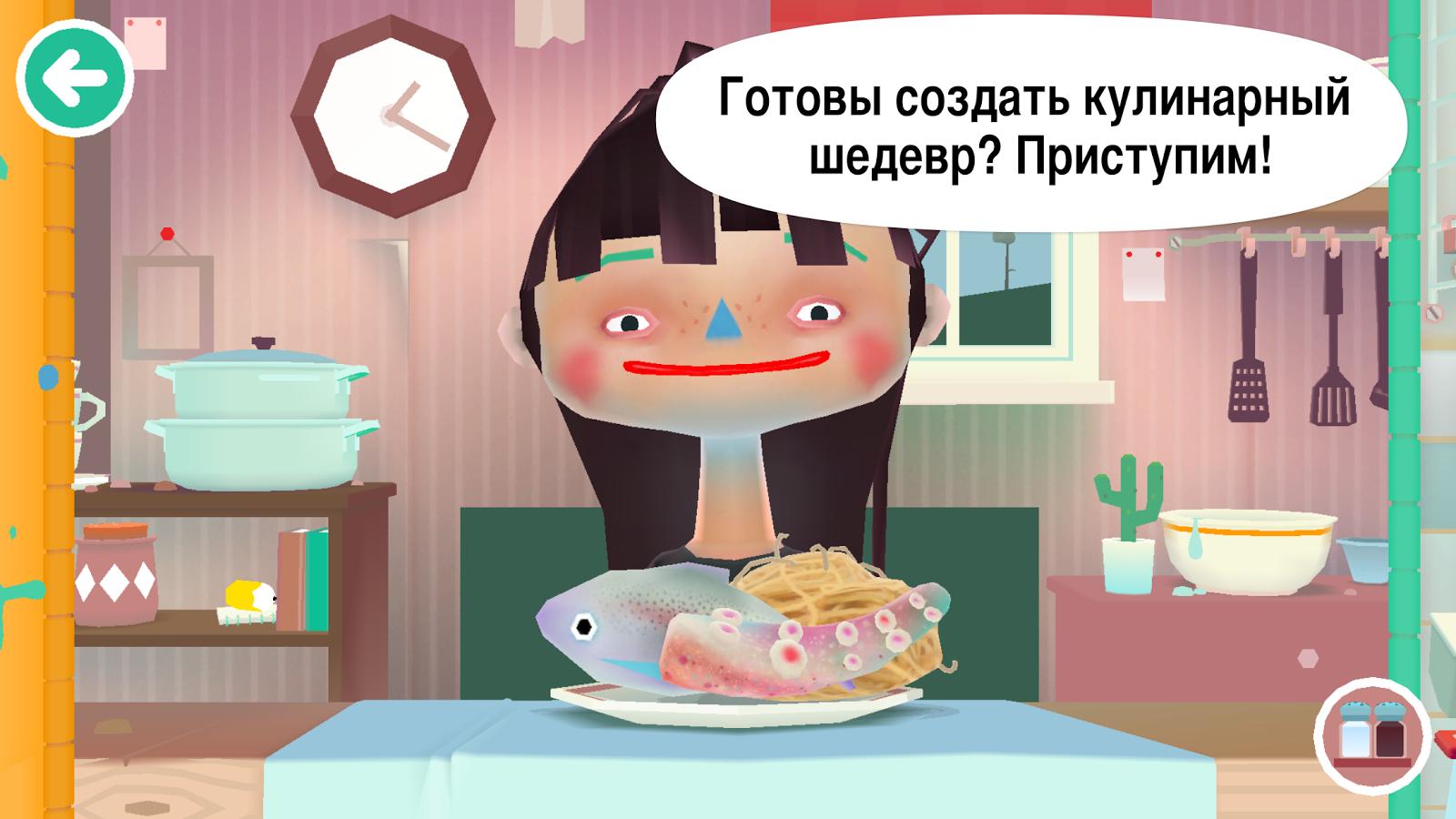 Игра как готовить