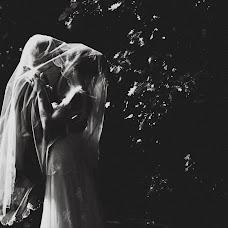 Wedding photographer Denis Medovarov (sladkoezka). Photo of 02.10.2018