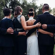 Wedding photographer Marco Fadelli (marcofadelli). Photo of 09.10.2018