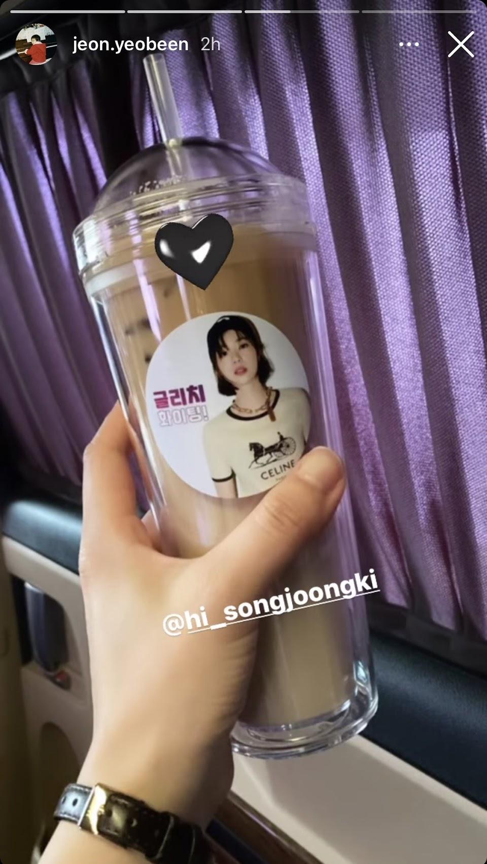 jeon.yeobeen ig coffee pic