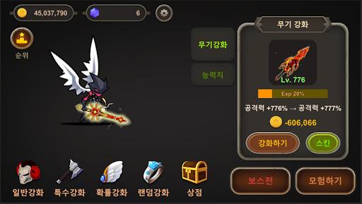 Grow Sword Master : Weapon Tap Clicker screenshots 1