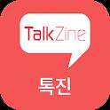 톡진 talkzine icon