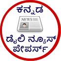 Kannada Daily NewsPapers icon