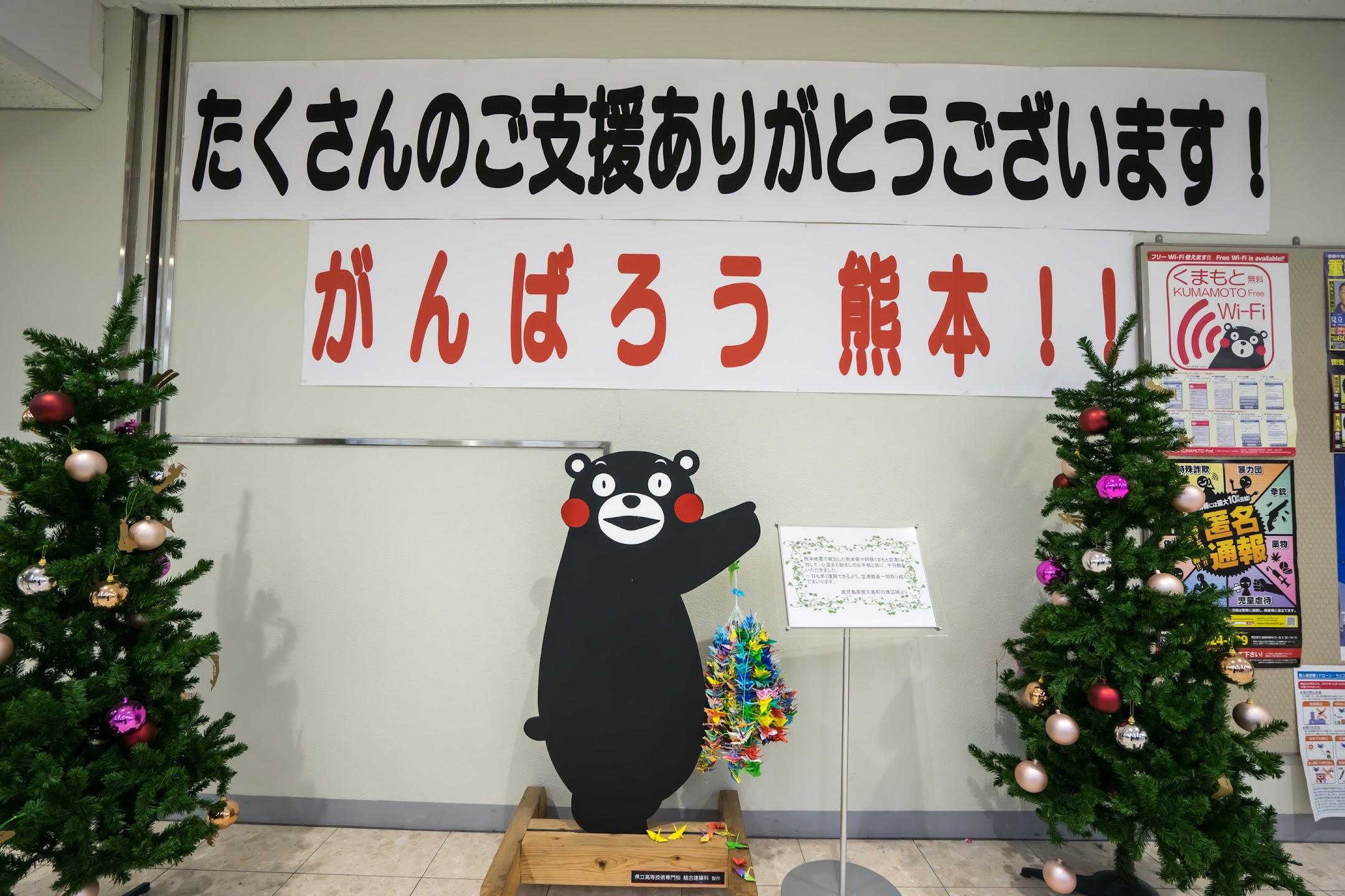 Kumamoto Airport Kumamon5