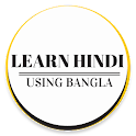 Learn Hindi through Bangla icon
