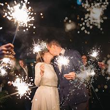 Wedding photographer Evgeniya Antonova (antonova). Photo of 02.08.2017