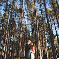 Wedding photographer Rinat Kuyshin (RinatKuyshin). Photo of 09.04.2015