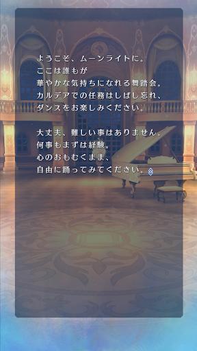 Fate/Grand Order Waltz in the MOONLIGHT/LOSTROOM 1.0.4 Screenshots 6