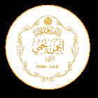 AN Dubai icon