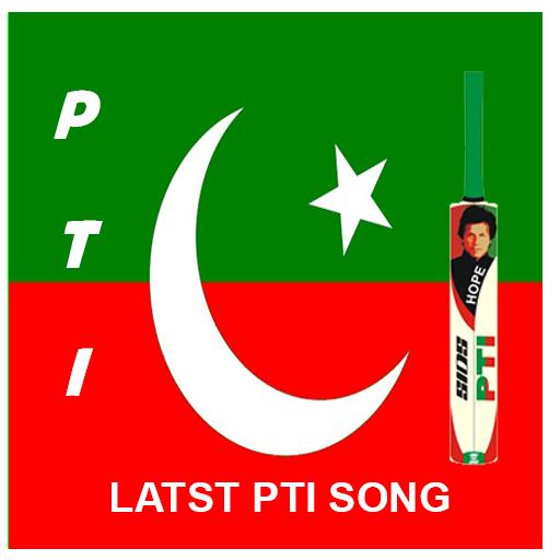 Download rok sako to rok lo of pakistan tehreek e insaf (pti) song.
