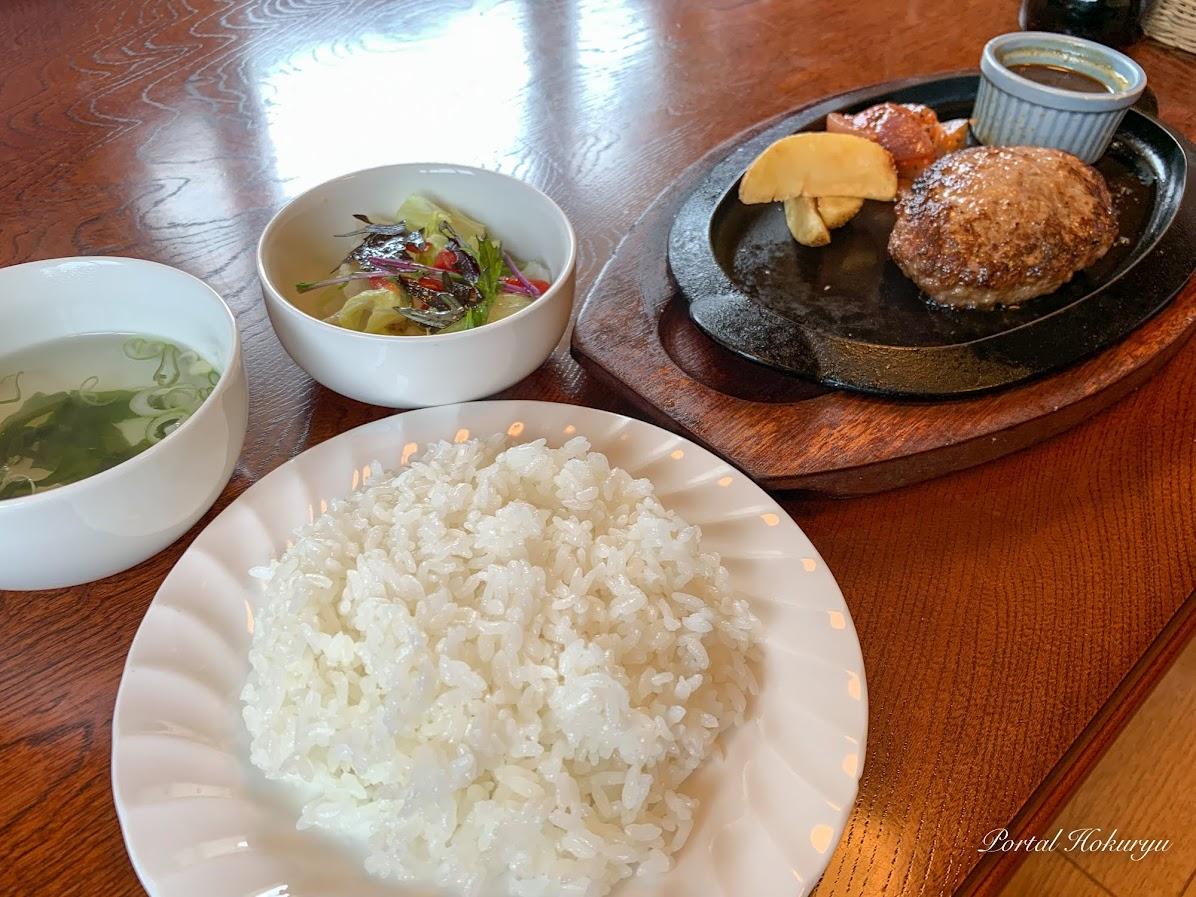 ハンバーグステーキセット・ライス&サラダ&スープ付き