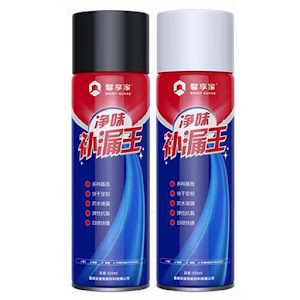 Spray adeziv pentru lipire, Shiny Guard 450 ml, Alb/Negru