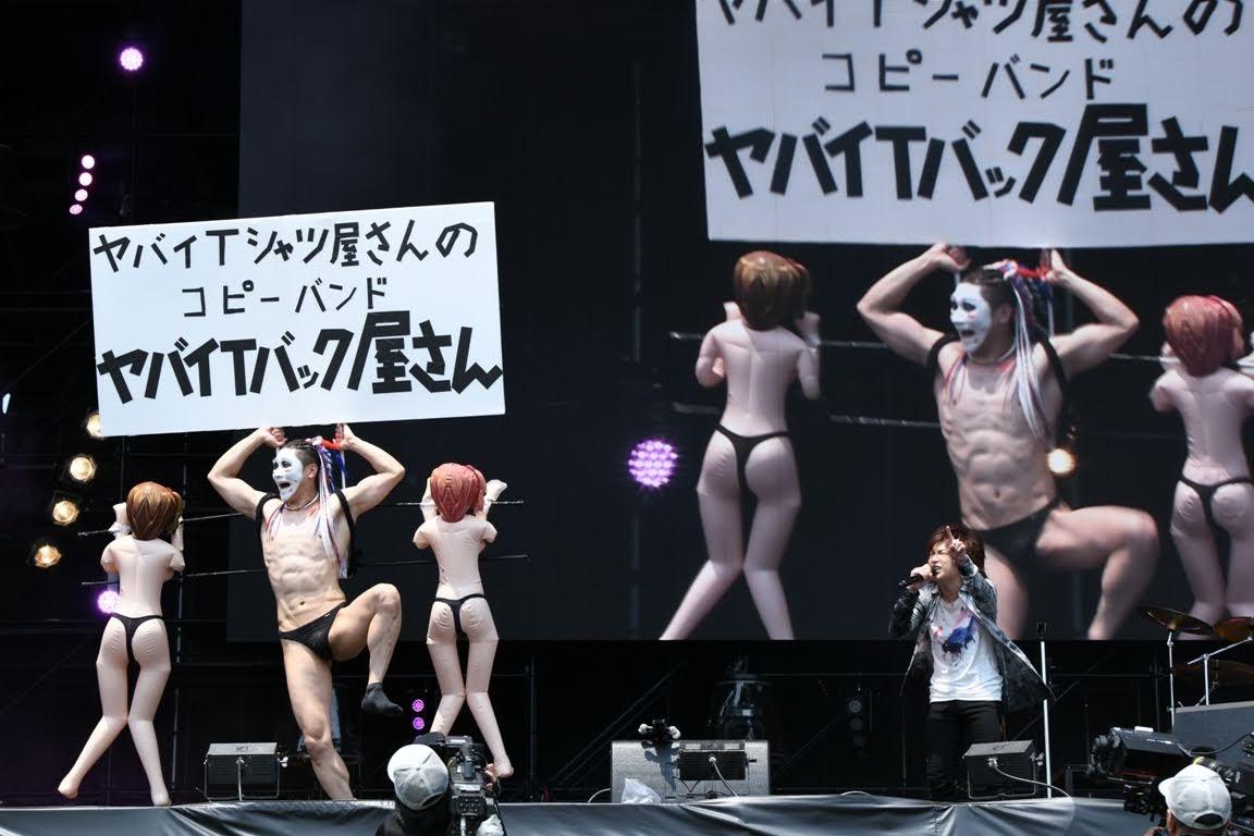 【迷迷現場】ROCK IN JAPAN 2019 金爆 ゴールデンボンバー 宣稱自己是 ヤバイTシャツ屋さん 的copy band?!