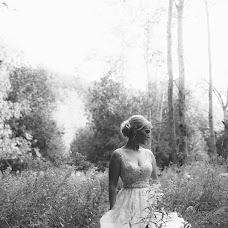 Wedding photographer jessica crandlemire (crandlemire). Photo of 29.10.2017