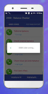 USSD : Mobile Balance Checker- screenshot thumbnail