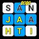 SANAJAHTI SUOMI Sanapeli Suomeksi ILMAINEN Sanahak Download for PC Windows 10/8/7
