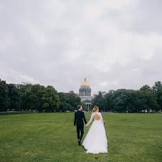 Wedding photographer Oksana Martynova (OksanaMartynova). Photo of 05.09.2018
