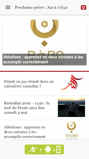 Halal & Halal sur Al-Kanz screenshot 1