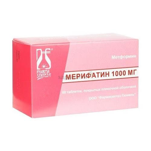 Мерифатин таблетки п.п.о. 1000мг 60 шт. Фармсинтез