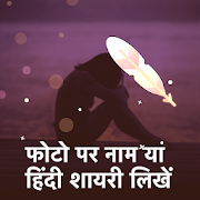 Hindi Shayari Latest 2019 Friendship Dosti Shayri