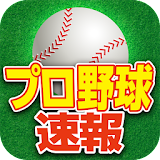 プロ野球速報Widget20  Free file APK Free for PC, smart TV Download