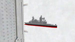 タイゴンデロカ級ミサイル巡洋艦チャンセラーズヴィル