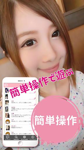 免費下載社交APP|id交換掲示板SNS - ソクアイメッセージ app開箱文|APP開箱王