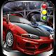 Traffic Jam Chaos (game)