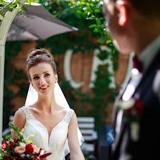 Wedding photographer Dіana Zayceva (zaitseva). Photo of 06.12.2017
