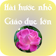 Download Hài hước nhỏ giáo dục lớn For PC Windows and Mac