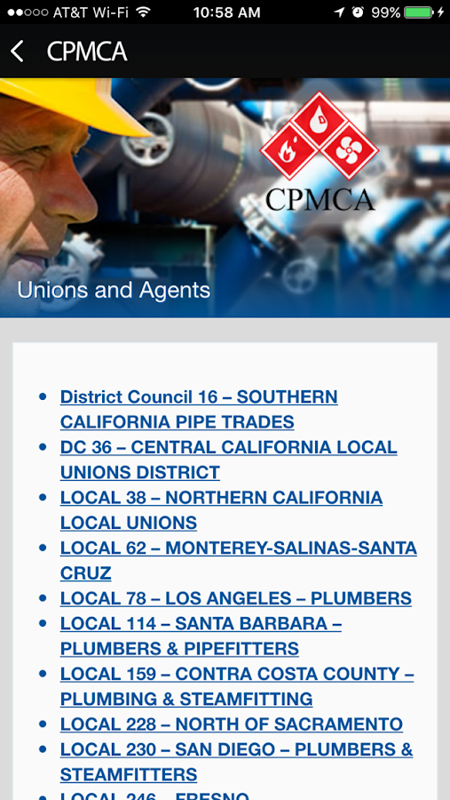 CPMCA- screenshot