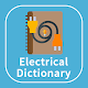Electrical Engineering Dictionary offline Download on Windows
