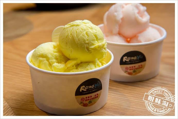 拉瑪右手泰式咖哩丼泰國明果冰淇淋