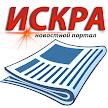 Искра Новости APK
