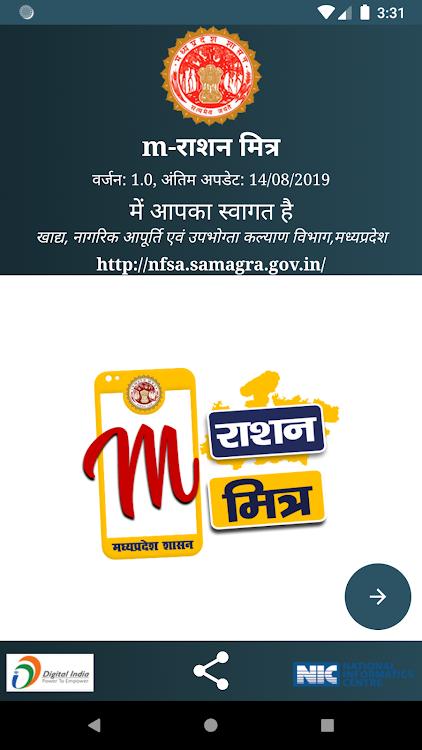 bhopal társkereső oldal