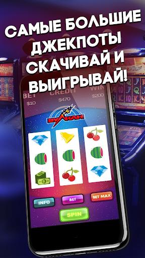 Vegas Slots for PC