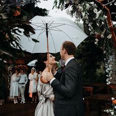 Wedding photographer Alena Litvinova (LITVINOVASOCHI). Photo of 07.08.2018