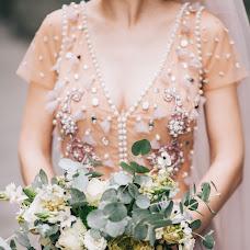 Wedding photographer Karina Malceva (karinamaltseva). Photo of 30.10.2017