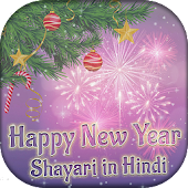 New Year Shayari Hindi