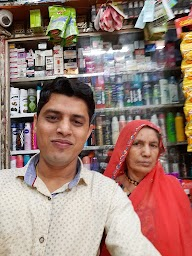 Kailash Super Market photo 6