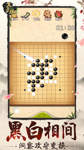 Gomoku Online u2013 Classic Gobang, Five in a row Game apkpoly screenshots 6