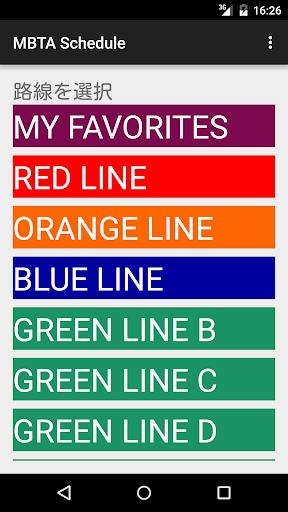 MBTA時刻表 2