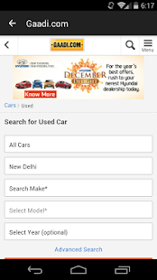 Buy Used Cars in India- screenshot thumbnail