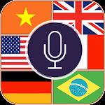Flag Trivia : Flag Quiz Voice Icon