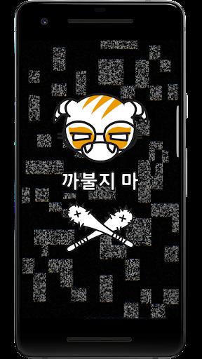 Dokkaebi hacking screen prank on PC